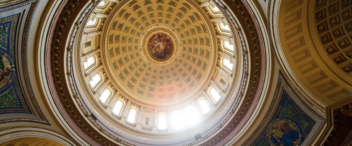 View of Capitol Rotunda from inside Capitol